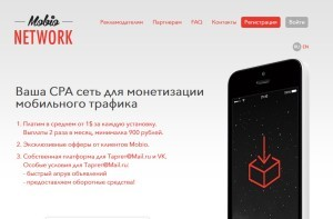 MobioNetWork1