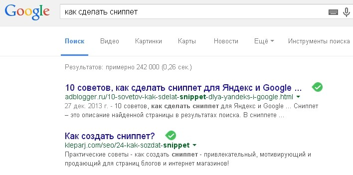 ---------------------------------------------------Google-Google-Chrome Расширенные сниппеты поисковых систем