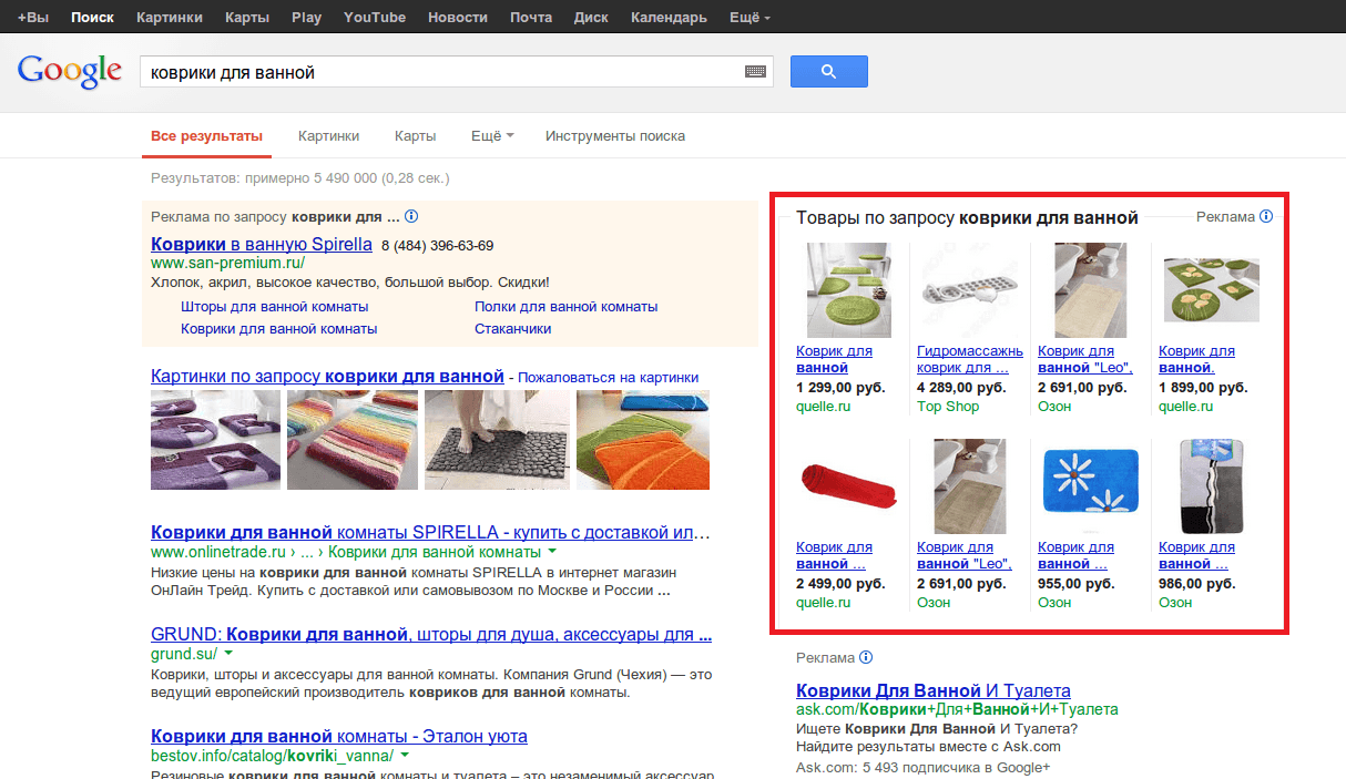 google-merchant Google AdWords