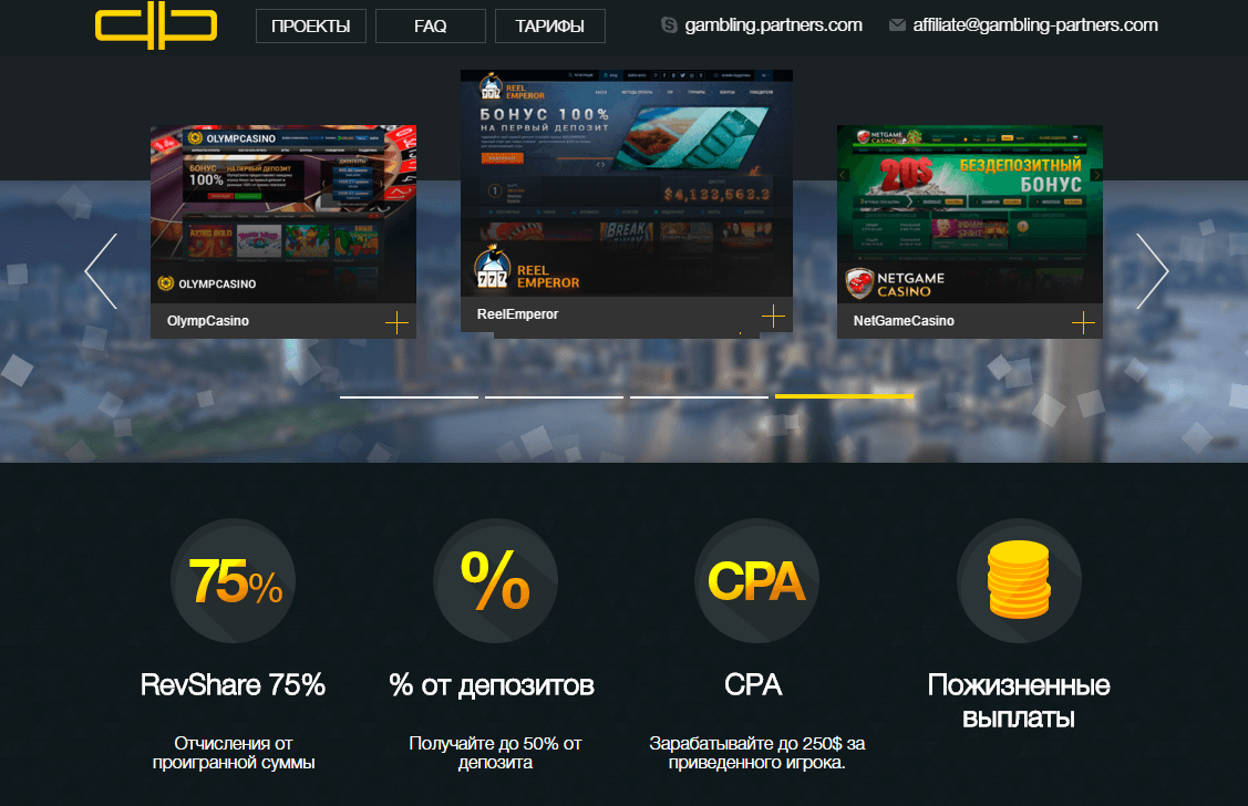 ------------------------------------------Gambling-Partners-Google-Chrome-2015-09-09-12.26.00 Gambling Partners