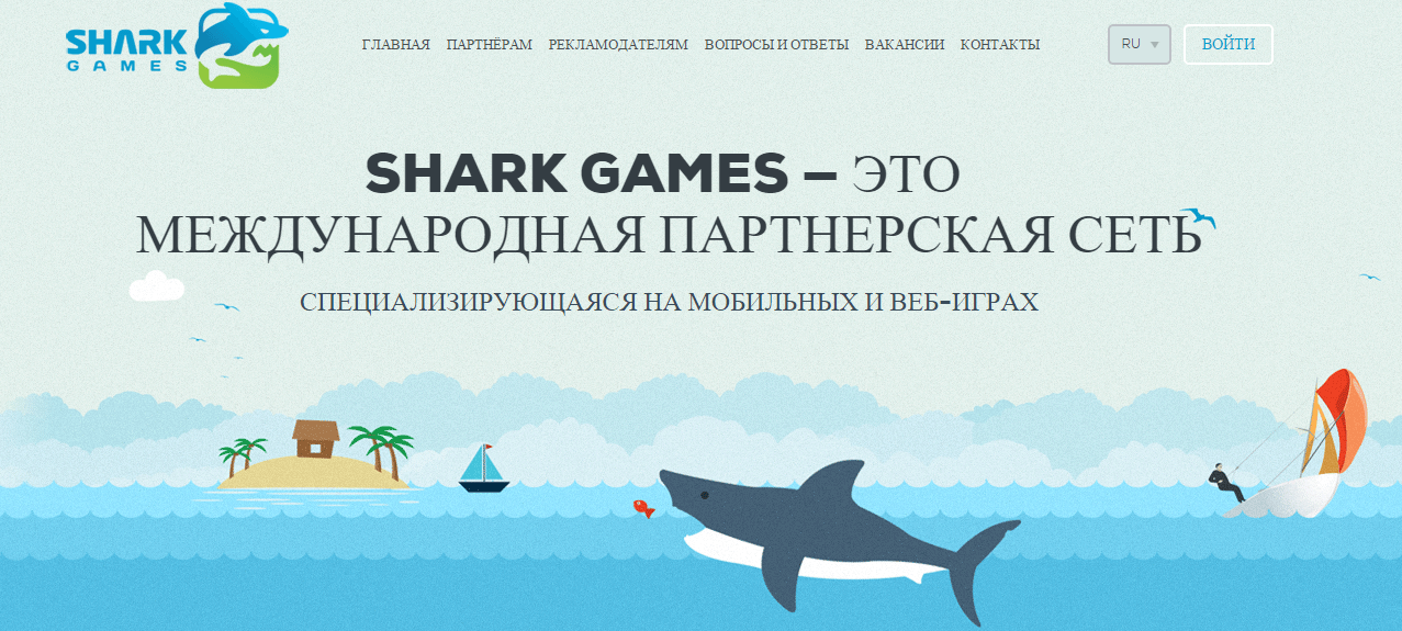 Shark-Games--------------------------------------------------------------------------------------------------_------------------------------------------------------------Google-Chrome-2015-09-16-13.04.02 Shark Games