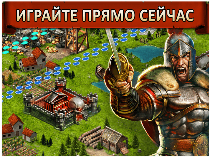 --------------------------Google-Play-----Game-of-War-Fire-Age-Mozilla-Firefox-2015-10-08-17.45.17 Game of War - Fire Age