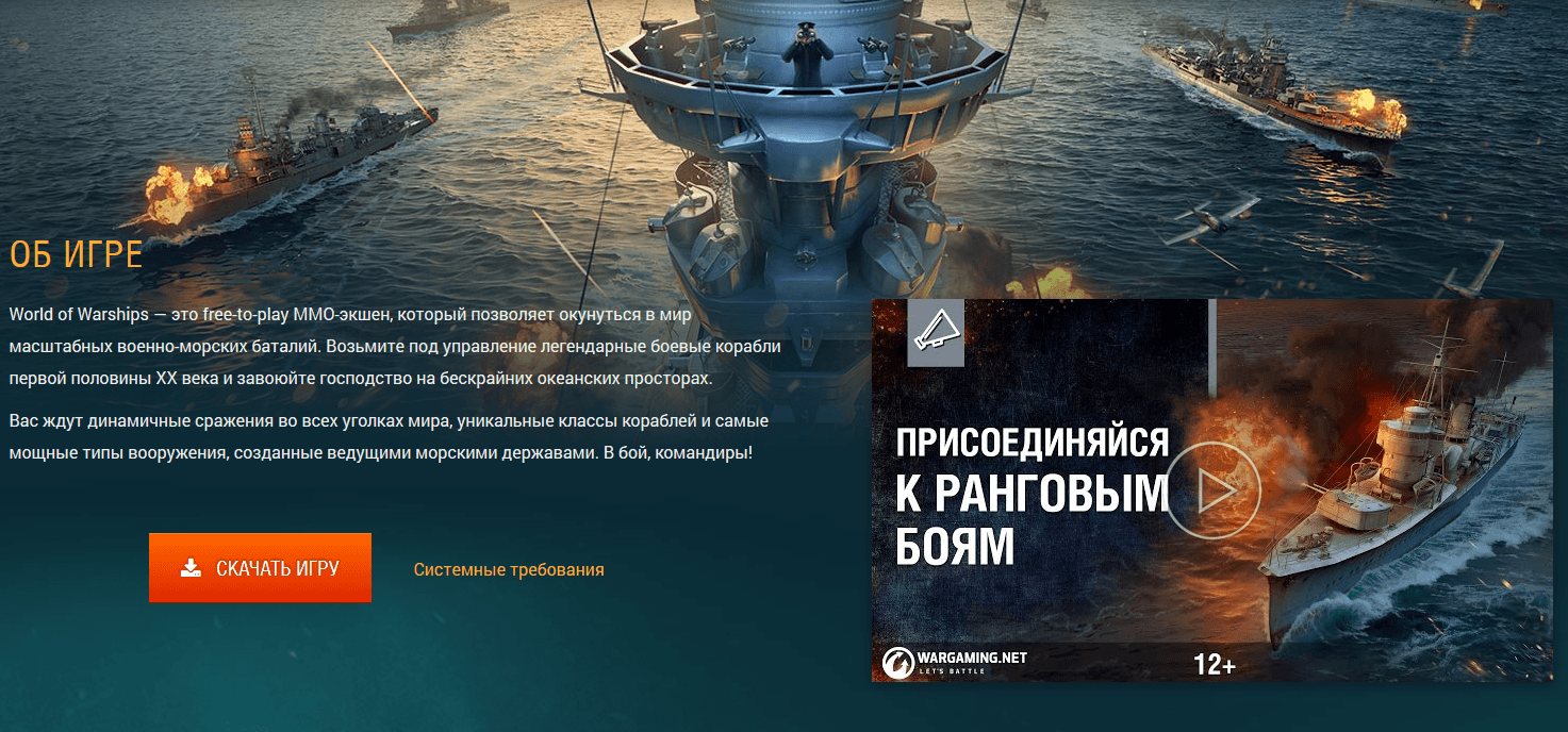 --------------_-World-of-Warships-Mozilla-Firefox-2015-10-07-15.49.25 World of Warships