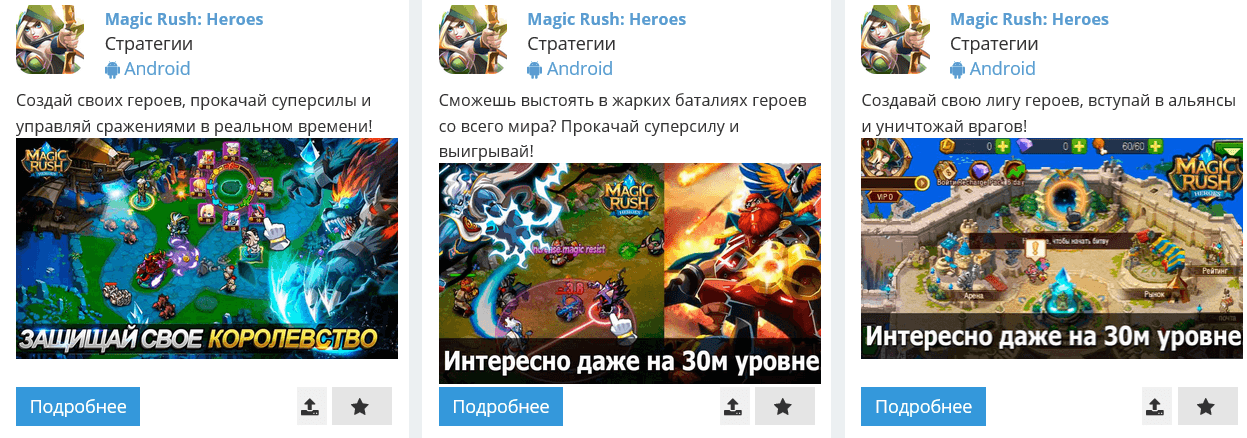 Publer---------------------------------------------------------------------------------------------------------------------------------------Mozilla-Firefox-2015-10-12-18.34.04 Magic Rush: Heroes