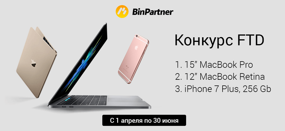 Unknown-1 BinPartner. Конкурс и... Конкурс