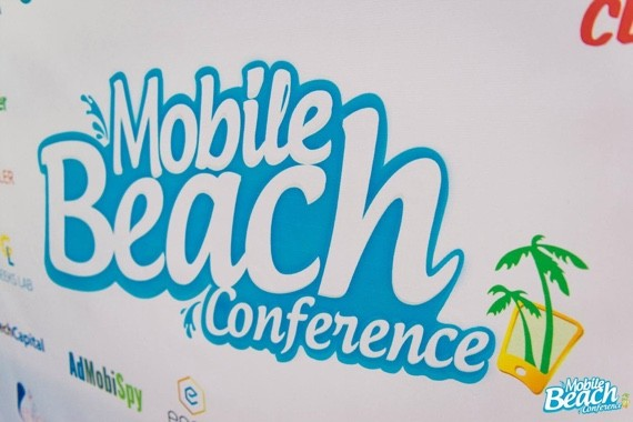yNiU5N3W-JI Mobile Beach Conference. Увидимся!