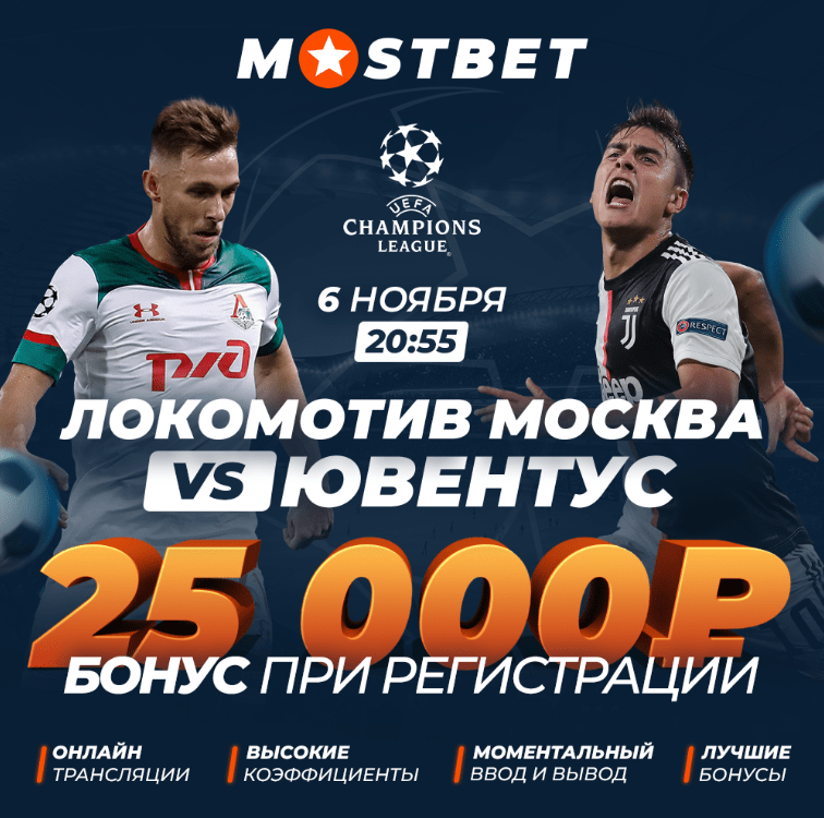 2 Mostbet Partners